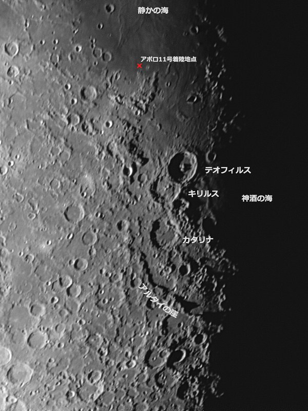 テオフィルス、アルタイの崖 (2017/11/9 03:39)(キャプション付き)