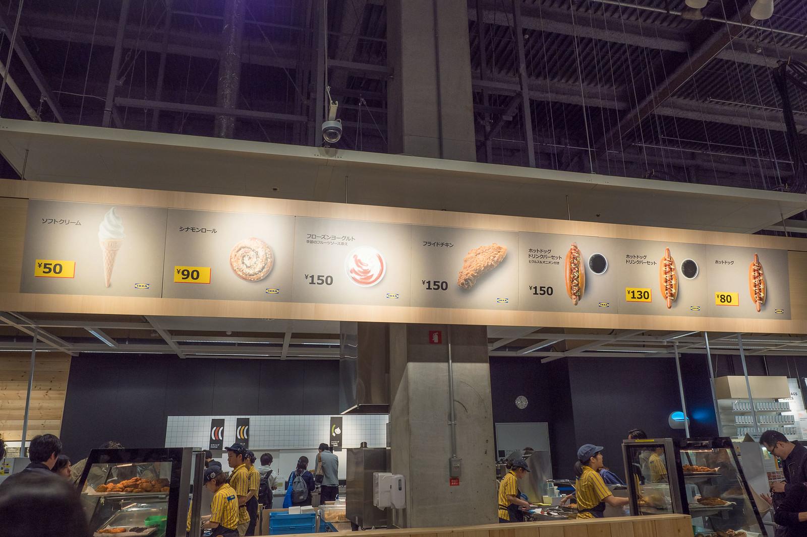 IKEA_tachikawa-63