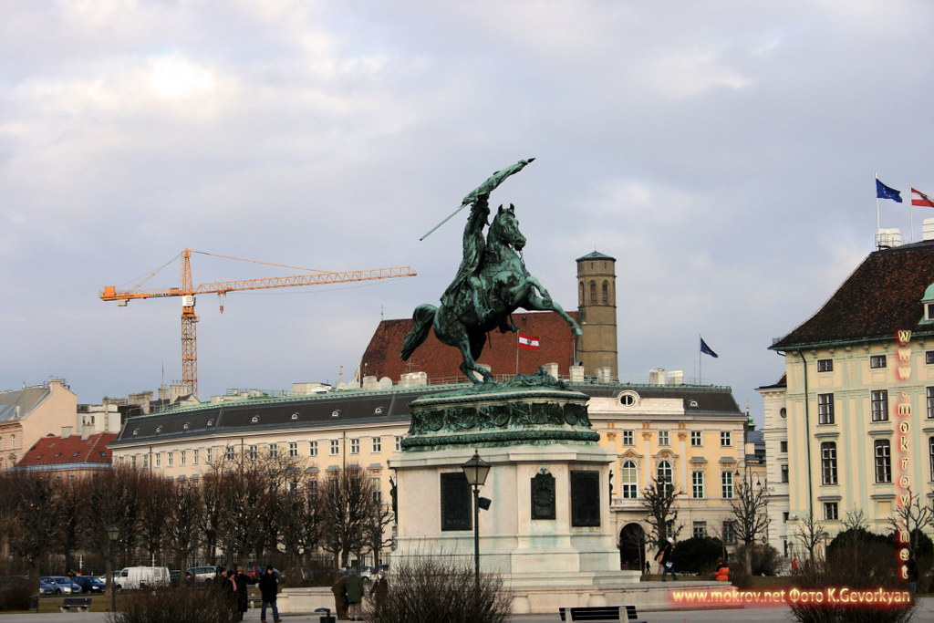Город Вена, столица Австрии фоторепортажи