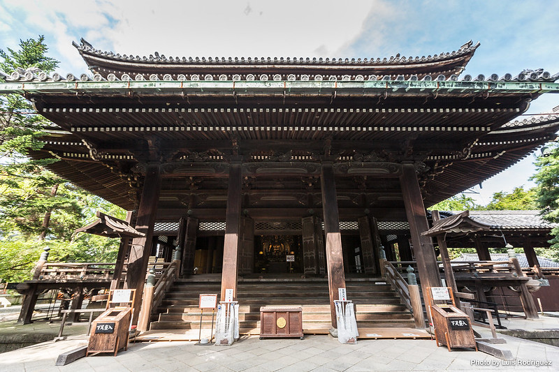 Chion-in-67