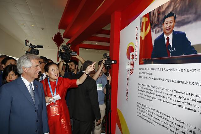 China-LAC 2017