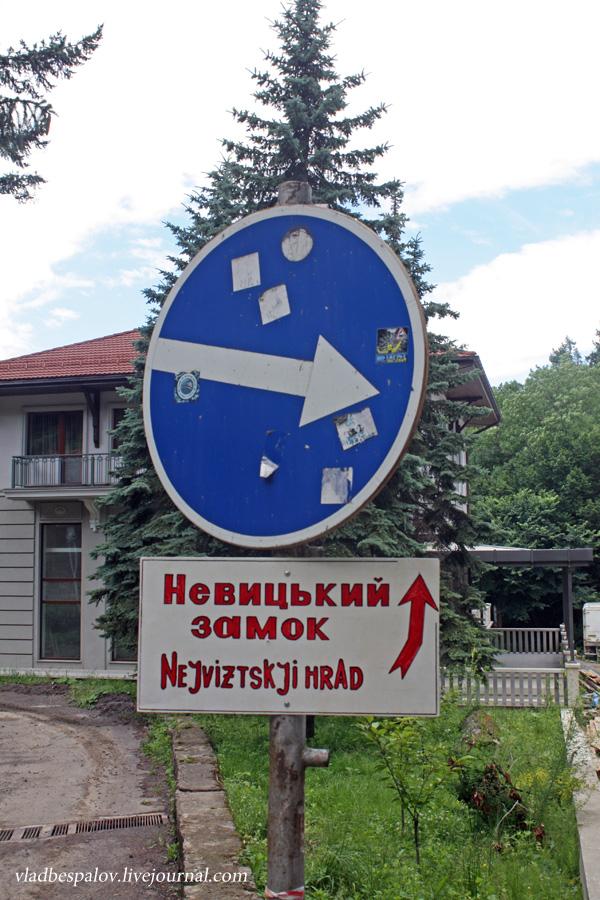2017-07-02 Невицький замок_(45)