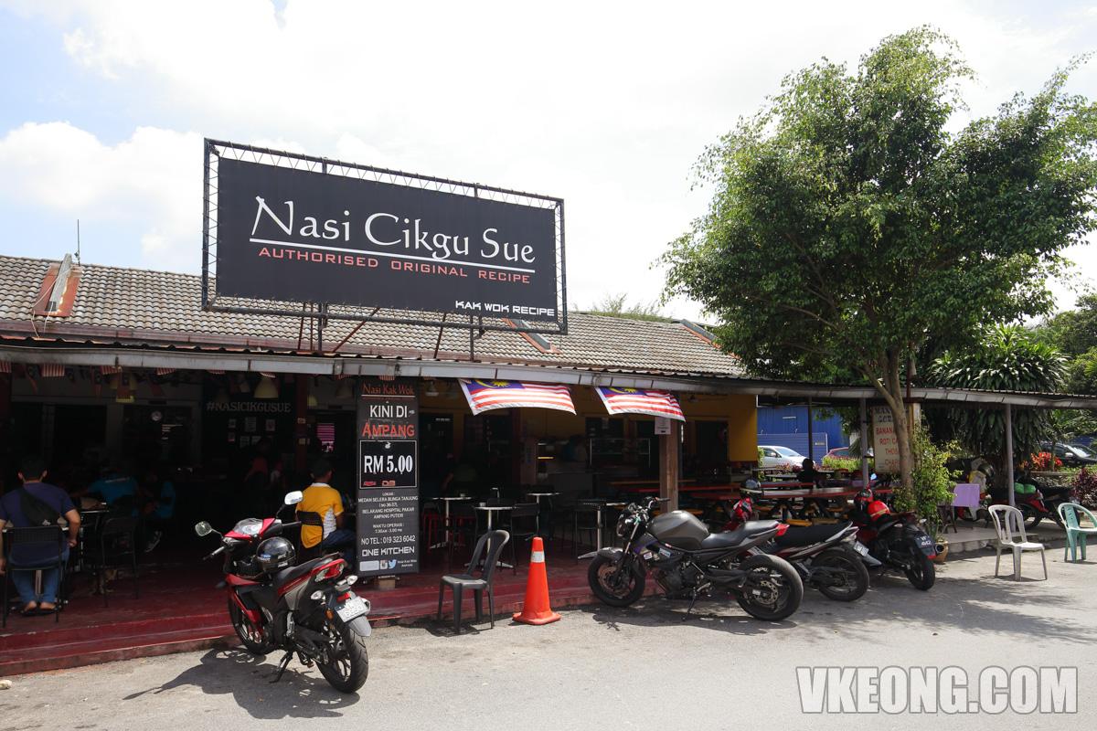 Nasi-Cikgu-Sue-Kak-Wok-Recipe-Ampang