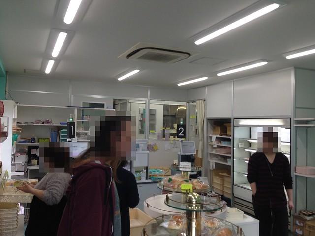 hiroshima-kure-melonpan-inside