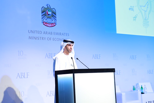 ABLForum 2017 – Keynote Address: H.E. Dr Thani Bin Ahmed Al Zeyoudi, Minister of Climate Change, UAE, delivers the Keynote Address on 'The Earth and Us'