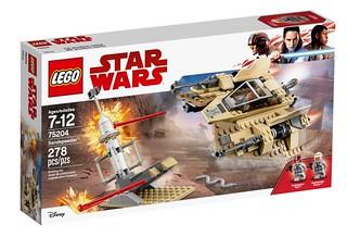 在沙漠飛速奔馳的土色身影!!LEGO 75204 星際大戰【沙地戰機】Sandspeeder