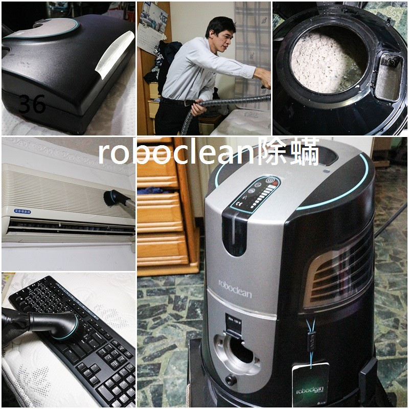 roboclean除塵蟎 (1)