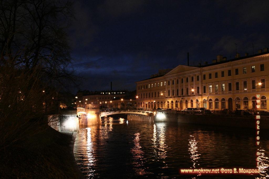 Санкт-Петербург  мост
