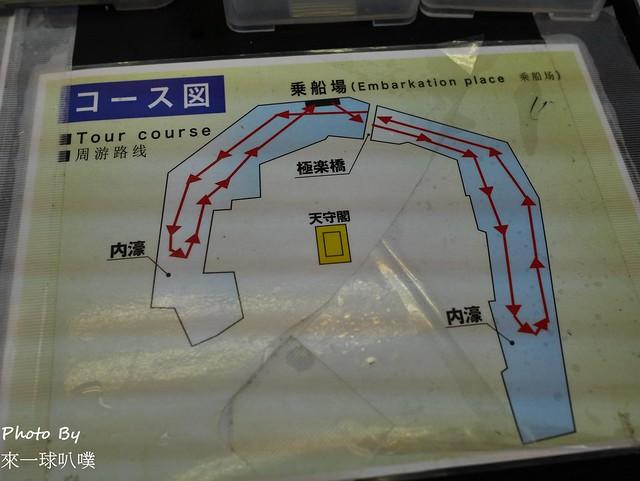 大阪御坐船32