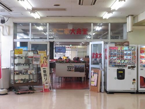 金沢競馬場の不二家大食堂入口