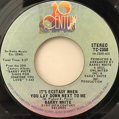 BARRY WHITE:IT'S ECSTACY WHEN YOU LAY DOWN NEXT TO ME(LABEL SIDE-A)