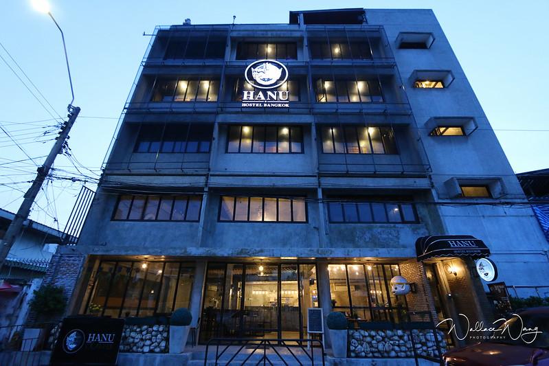 Hanu Hostel(哈努旅舍)