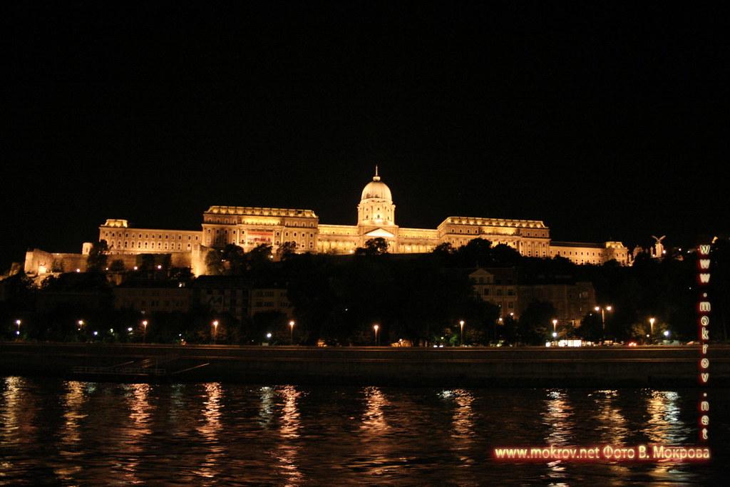 фото Столица Венгрии - Будапешт.
