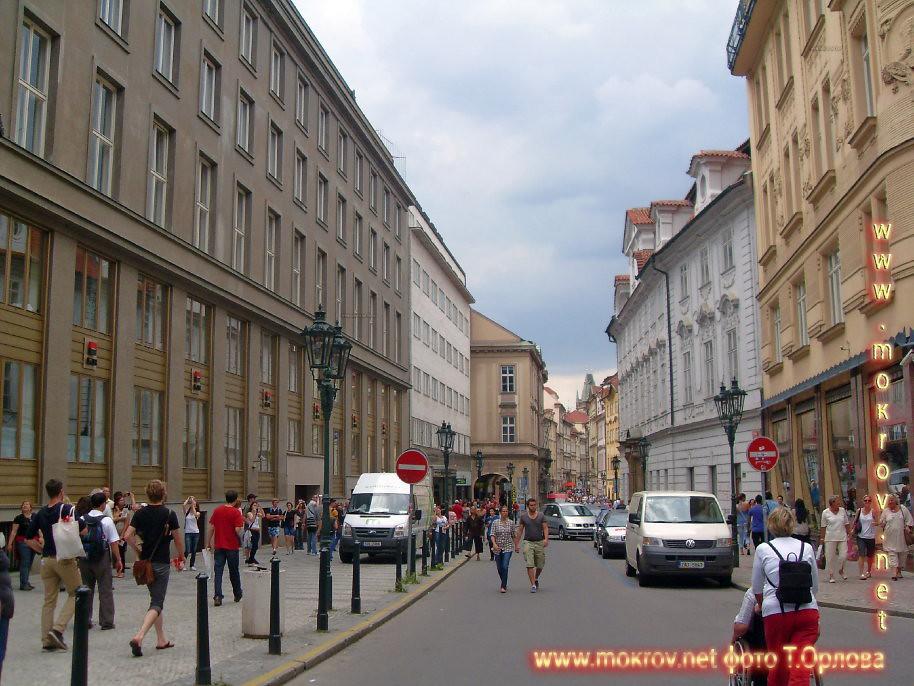 Прага — Чехия  активный отдых с фотокамерой