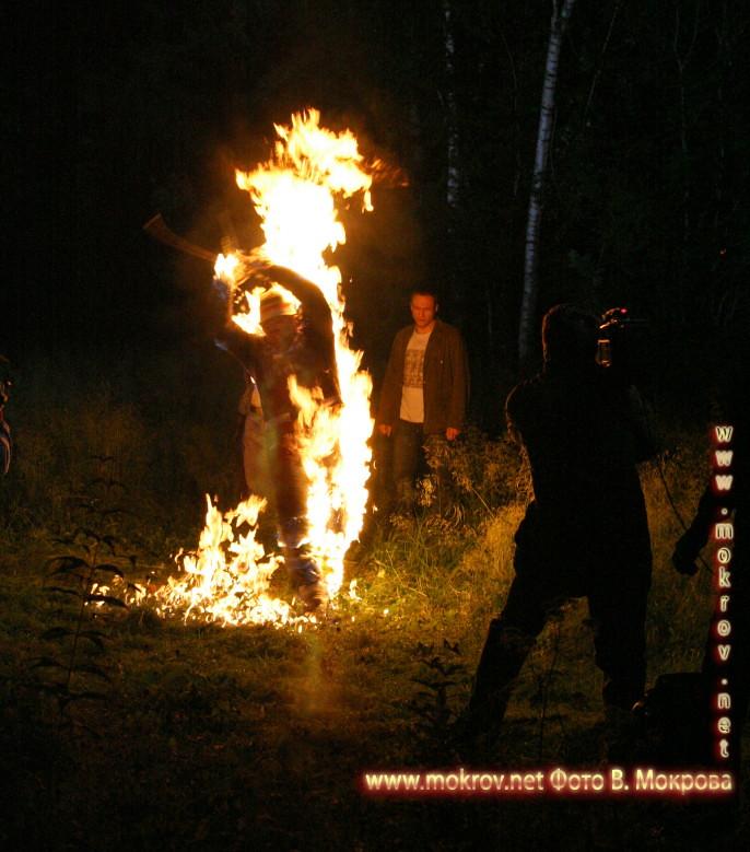 Мистика огня и фотопейзажи