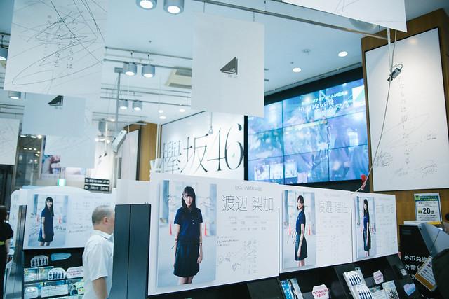 Keyakizaka46 1st Album