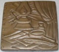 1991 Arthur Conan Doyle Medal reverse