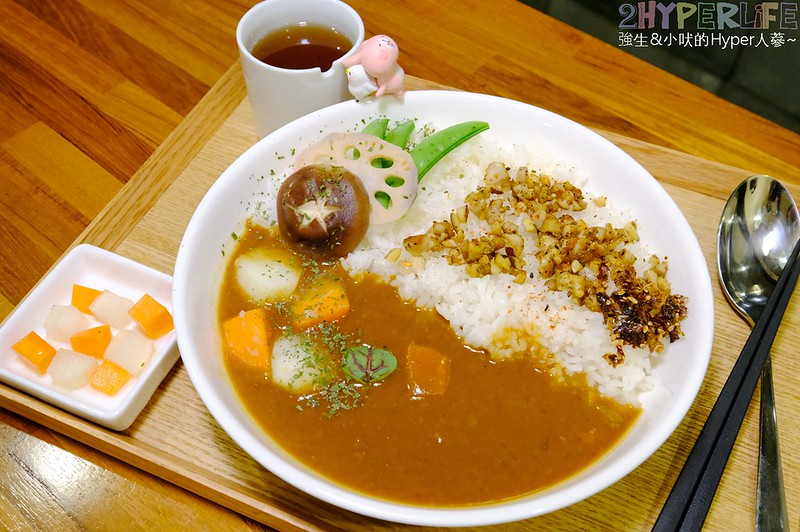 Offer curries 咖哩厚 台灣茶咖哩專賣店 (6)
