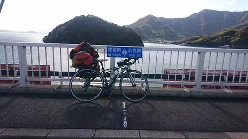 このタイプの県境表示は大根島⇔境港にもあったきがする