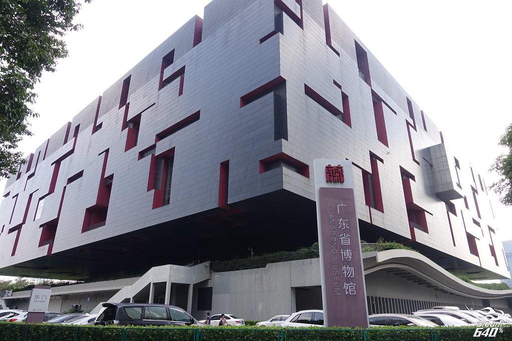 廣州Guangzhou-15