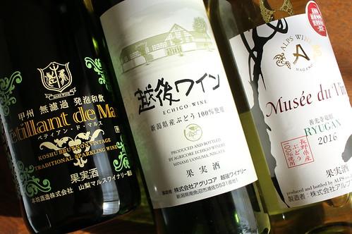 日本ワインと和のテイストでおもてなし