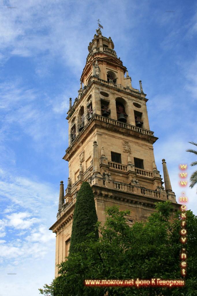 Кордоба — Испания фото