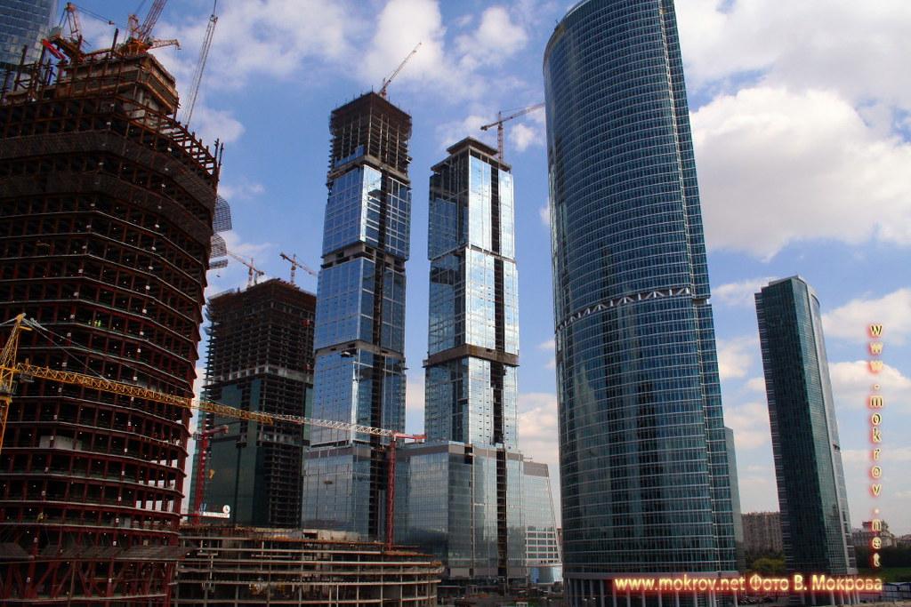 Строительство Москва СИТИ.