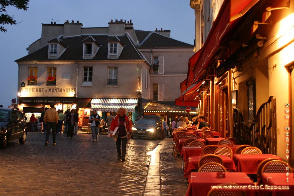 Париж. Монмартр.