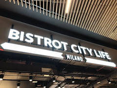 Citylife Shopping District Milano - Bistrot Autogrill