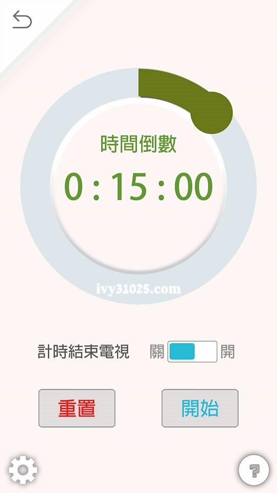 護眼君app | 電視咖 | TVCut | 照顧孩子眼睛 | 定時定量