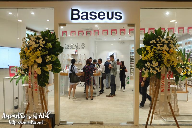 Baseus Philippines