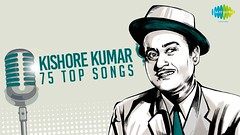 kishore mobo app