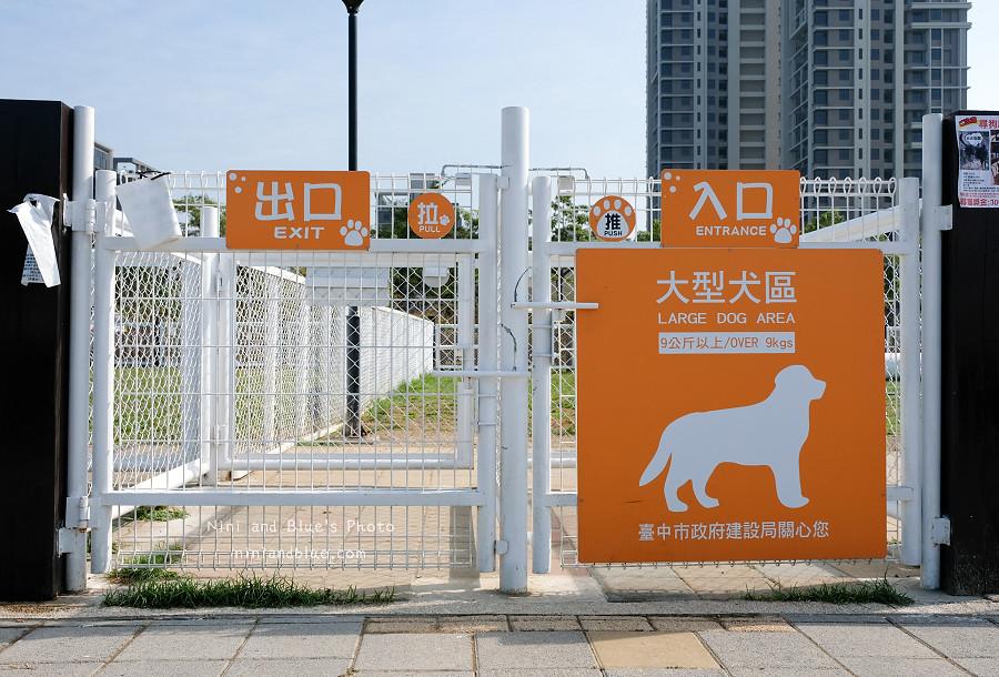 台中寵物公園~泉源公園04