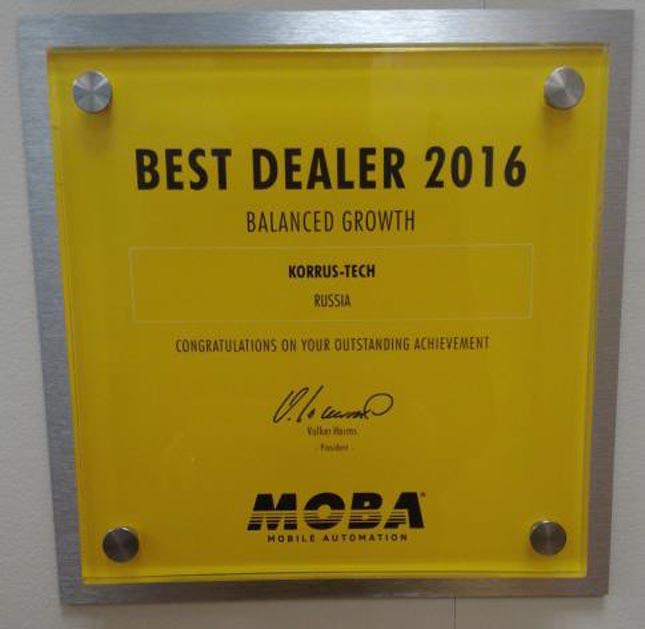 Лучший дилер Moba 2017