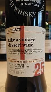 SMWS 93.78 - Like a vintage dessert wine