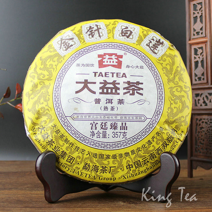 Free Shipping 2014 TAE TEA DaYi Golden Needle White Lotus Cake 357g China YunNan MengHai Chinese Puer Puerh Ripe Tea Cooked Shou Cha