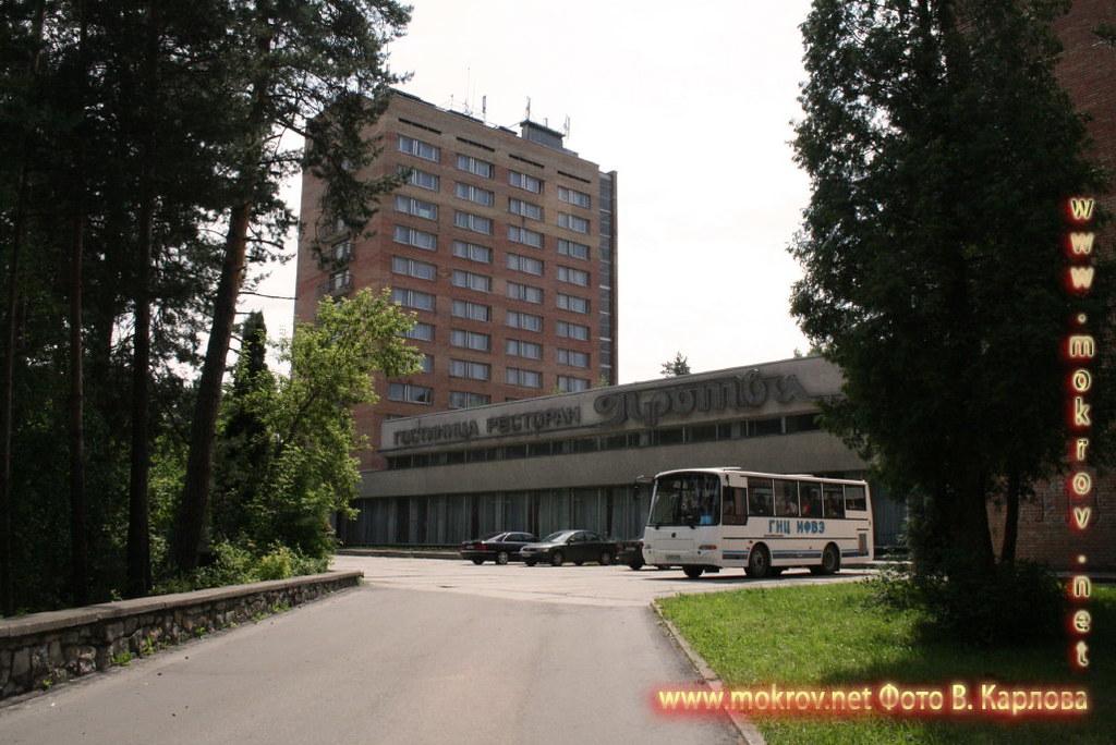 Город Протвино фотозарисовки