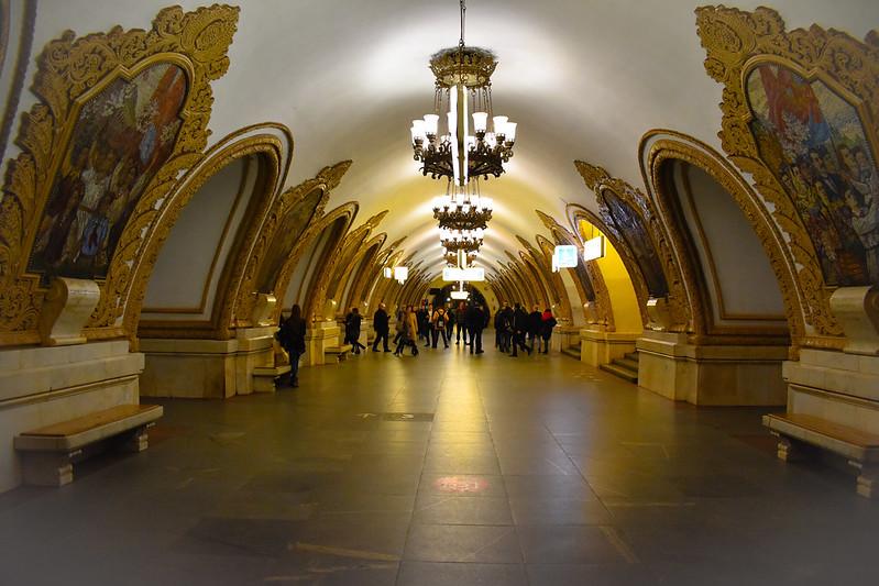Kievskaya Metro Station (Circle Line)