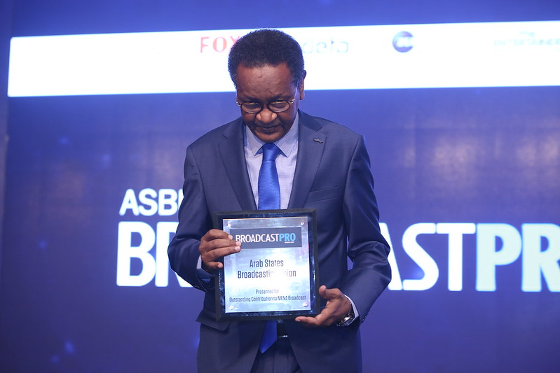 ASBU BroadcastPro Selevision Awards 2017