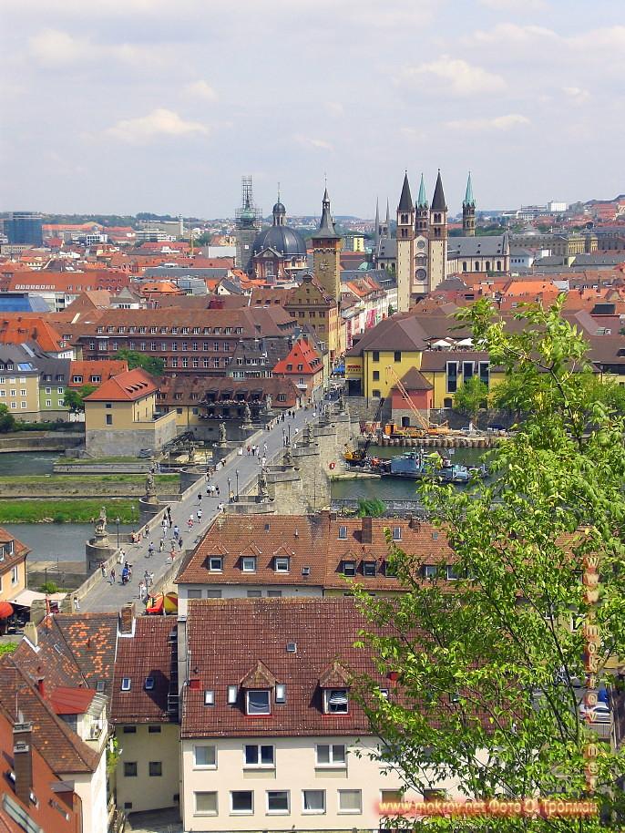 Город Вюрцбург фотозарисовки