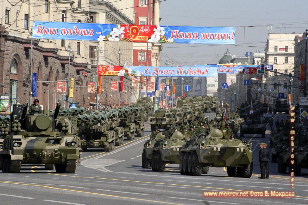 Военный парад 9 мая 2008 г. в Москве с фотоаппаратом прогулки туристов