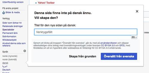 Svensk Wikipedia - Verktygsfält - Denna sida finns inte på dansk ännu