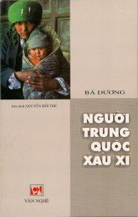 Người Trung Quốc Xấu Xí - Bá Dương