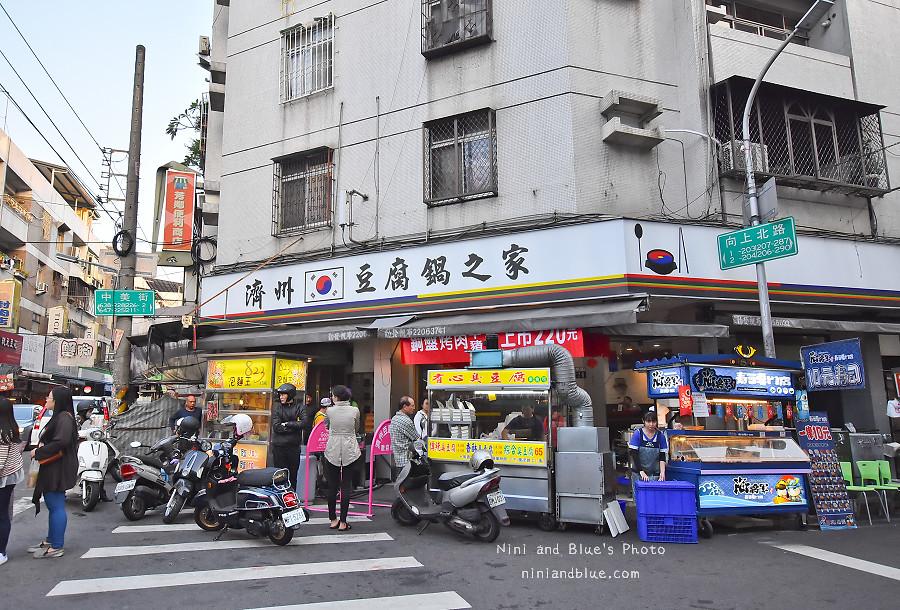 台中素食臭豆腐向上黃昏菜市場美食07