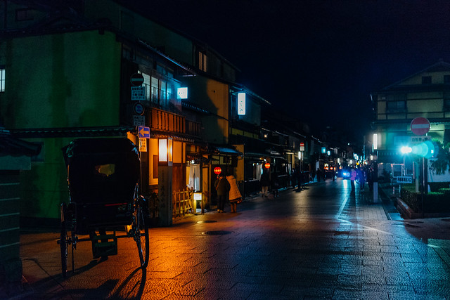 Kyoto_106