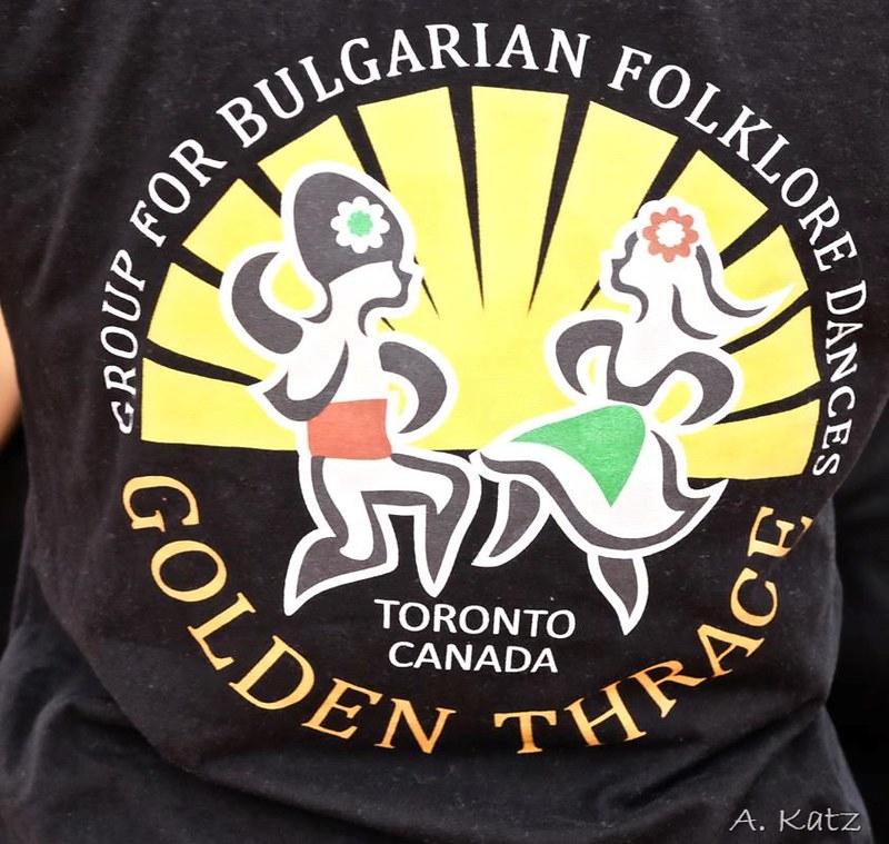 Bulgarian Café Nov 25/17
