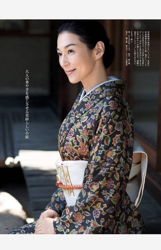 Люди в кимоно IMG_6620