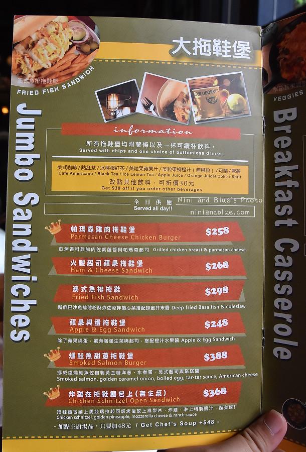台中早午餐價位菜單奧樂美特08