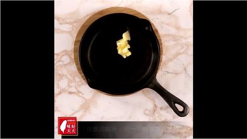 天天好味|<莓果荷蘭鬆餅>超夯鑄鐵鍋甜點作法分享~螞蟻人不能錯過! (3)