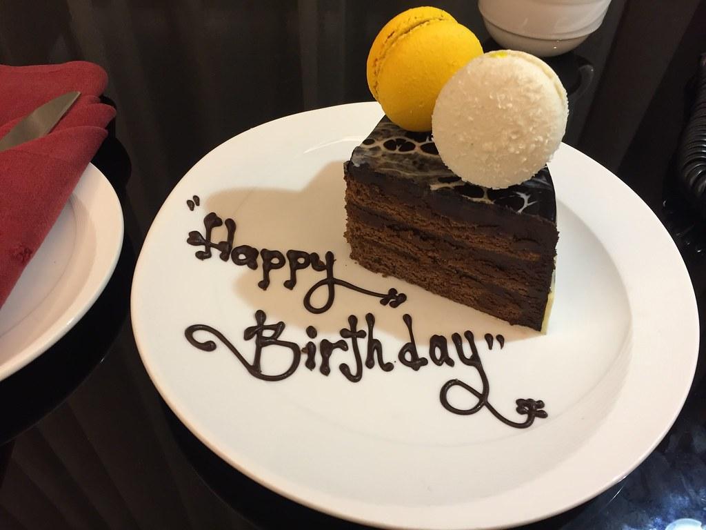 Birthday surprise cake!